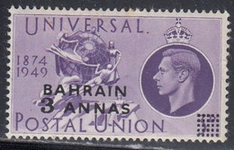 Bahrain, Scott #69, Mint Hinged, UPU Surcharged, Issued 1949 - Bahrein (...-1965)