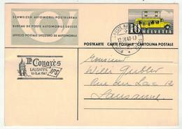 Suisse // Schweiz // Switzerland // Entier Postaux  // 1947 //  Entier Postal  BPA  Lausanne, Congrès IPS (A406) - Ganzsachen