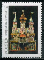 POLAND 1974 (**) - Mi. 2346, Cracow Manger | Christmas | Crafts | Religion | Art - Christmas