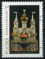 POLAND 1974 - Mi. 2346 O, Cracow Manger | Christmas | Crafts | Religion | Art - Christmas
