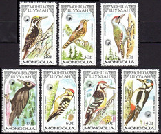 1987Mongolia1851-1857Birds5,50 € - Sperlingsvögel & Singvögel