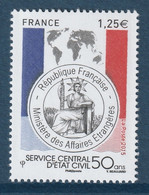 FRANCE 2015 Service Central D'État Civil: Single Stamp UM/MNH - Francia