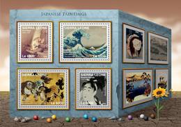 Sierra Leone 2016 Japanese Paintings - Sierra Leone (1961-...)