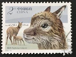 ◆◆◆CHINA 2003  Tibetan Antelopes ,   $2  USED ,   Sc #3288  ,    AB122 - Gebraucht