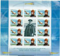 Russia Russland Rusland Russie 2012 - 125th BIRTHDAY OF PIOTR NESTEROV MINI SHEET MNH ** - Unused Stamps