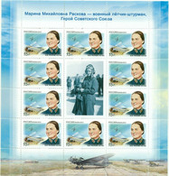 Russia Russland Rusland Russie 2012 -  Military Pilot M.M.Raskova, Sheetlet MNH ** - Unused Stamps
