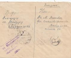 Russland: 1923: Brief Nach Berlin, Zentales Hilfskomitee - Ohne Zuordnung