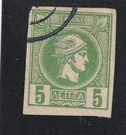 Grece N° 57 Oblitéré 5l Vert - Sin Clasificación