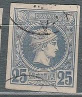 Grece N° 60 Oblitéré 25 L Bleu - Sin Clasificación