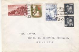 Japon - Lettre De 1956 - Oblit Tokyo - Barrage - Chiens - Covers & Documents