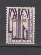 COB 266B ** Neuf Sans Charnière Cote 115€ - Unused Stamps