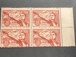 INDO-CHINA INDOCHINA SOUTH VIETNAM-1944-1-BLOCKSTAMPSRARE - Zonder Classificatie