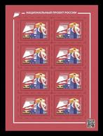 Russia 2020 Mih. 2931 Medicine. Health Care. Fight Against COVID-19 Coronavirus. Automobile (M/S) MNH ** - Unused Stamps