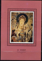 CHINE - BF64** - FRESQUE BOUDDHIQUE DE DUNHUANG - Blocks & Sheetlets