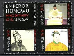 SIERRA LEONE. Bloc De 4 Timbres. Emperor Hongwu/Ming Dynasty. - Sierra Leone (1961-...)