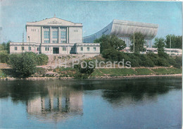 Vilnius - Sports Complex - Postal Stationery - 1972 - Lithuania USSR - Unused - Lithuania