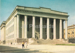 Vilnius - State Library - Postal Stationery - 1972 - Lithuania USSR - Unused - Lithuania