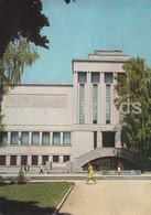 Kaunas - State Historical Museum - Postal Stationery - 1972 - Lithuania USSR - Unused - Lithuania