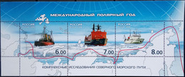 Russia, 2008, Mi. 1479-81 (bl. 114), The International Polar Year, Ships, Icebreaker, Error, MNH - Unused Stamps