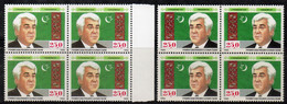 QUT1 - TURKMENISTAN 1992 , N. 9 + 11 In Quartina. President Sh. Niyazov ***  MNH - Turkmenistan