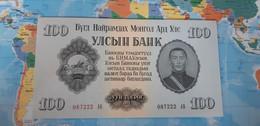 MONGOLIA 100 TOGROG 1955 P34 UNC - Mongolia