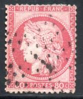 YT 57 OBLITERATION ETOILE - BEAU TIMBRE - - 1871-1875 Ceres