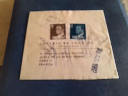 Bande Journal Aff 1982 Retour à L'envoyeur  Pour La France - 1981-90 Cartas