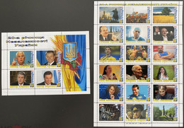 UKRAINE / Private Issue / Vignettes. 20 Years Of Independence. Outstanding People. State Presidents. 2011 - Ukraine