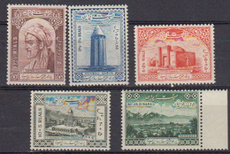 Iran 1954 Yvert 805 / 809 ** Neufs Sans Charniere. Millenaire De La Mort D'Avicenne. - Iran
