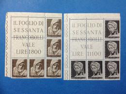 1964 ITALIA FRANCOBOLLI NUOVI ITALY STAMPS NEW MNH** BLOCCO ANGOLARE MICHELANGELO - 1961-70: Mint/hinged