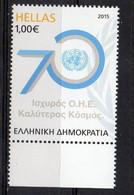 Greece 2015. 70 Years Of The UN.  MNH - Ungebraucht