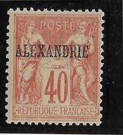 Alexandrie N°13 - Neuf * Avec Charnière - TB - Neufs