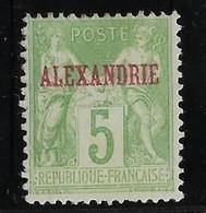 Alexandrie N°5 - Neuf  Sans Gomme - TB - Neufs