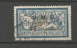 Timbre De Colonie Française Syrie Oblitéré N 73 - Usati