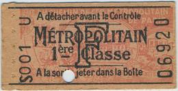 Paris. Métropolitain. Ticket De Métro F 1re Classe S001U. - Europe
