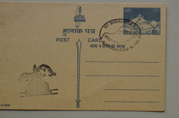 Nepal Rare Everest Postal Stationery 2 Cancel Makalu 1978 - Escalada