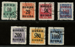 CHINA -  1949 Parcel Post Stamps Overprinted With New Value.  CTO.  MICHEL #29-35. - 1912-1949 Republic