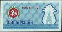 ♛ TATARSTAN - 100 Rubles Nd.(1993) {Blue Color} UNC P.6 C - Tatarstan