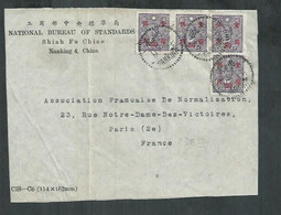 Chine. Sun Yat Sen  Surchargé (overprinted) Devant De Lettre (front Of Cover) Nanking Pour Paris - 1912-1949 Republic