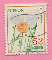 2015 GIAPPONE Fiori Flowers Fleurs Ranunculus - 52 Y Usato - Gebruikt