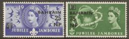 Bahrain  1957 SG 114-5  Jamboree Unmounted Mint - Bahreïn (...-1965)
