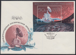 "RUSSIA 1978 COVER Used FDC Mi 5947 Bl 207 SPACE ESPACE International SATELLITE ""FOBOS"" Sputnik PHOBOS USSR 5999 Bl 210 - Rusia & URSS"
