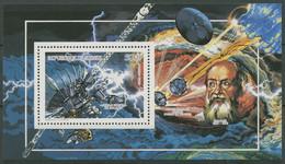 Guinea 1990 Raumfahrt Sonde Galileo Block 369 A Postfrisch (C28888) - Guinée (1958-...)
