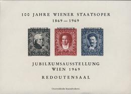 AUTRICHE / AUSTRIA / ÖSTERREICH 1969 Souvenir Sheet (NEUDRUCK) Wiener Staatsoper - Proofs & Reprints