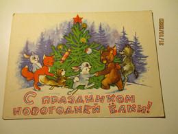 RUSSIA USSR , NEW YEAR , RABBIT COCK FOX SQUIRREL BEAR WOLF , SPACE SPUTNIK ON TREE 1961 , OLD POSTCARD  0 - Año Nuevo