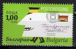 Bulgaria 2015.  Postcrossing.  MNH - Unused Stamps