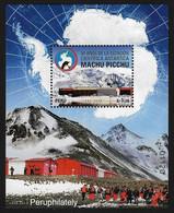 Peru 2019 , Antarctica , Map , Souvenir Sheet , MNH - Ohne Zuordnung