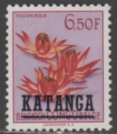 Katanga - #31 - MNH - Katanga