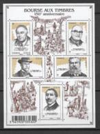 FRANCE - Yvert  N° F 4447 ** 150 ème Anniversaire De La BOURSE AU TIMBRES - Francia