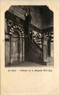 Caire - Interieur De La Mosquee Kait Bey - Cairo